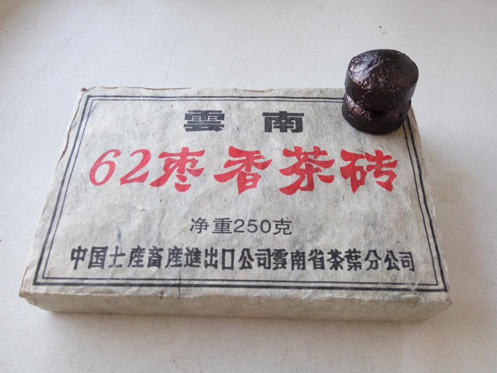 Real Maded Yunnan Authentic Puer Tea in 1962,More Than 50 Years Oldest PUER Puerh Jujube Pu er Tea Pu erh Pu'er Puer About 250g